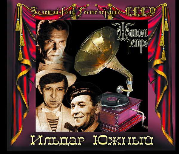 http://store.shanson-plus.ru/index.php/s/ms2lZrDXSpqAEF4/download