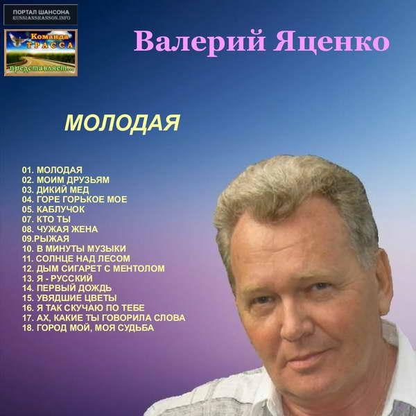 http://store.shanson-plus.ru/index.php/s/nKQK7cyCGcQlqAF/download