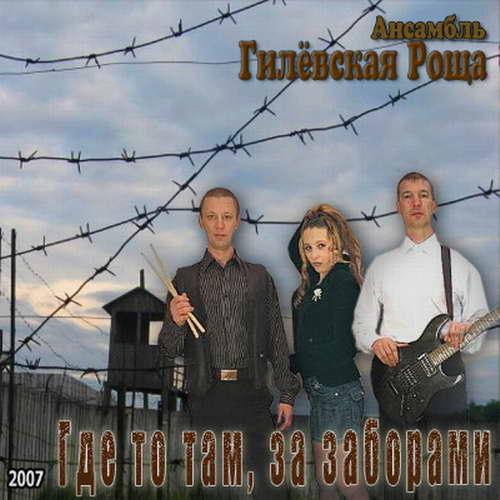 http://store.shanson-plus.ru/index.php/s/nWiguNw0n8hhHnL/download