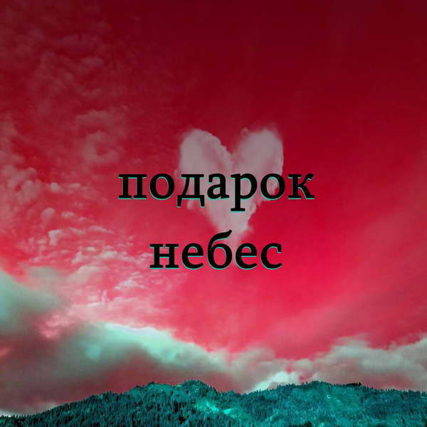http://store.shanson-plus.ru/index.php/s/oA1KDMVN0AiGBIP/download