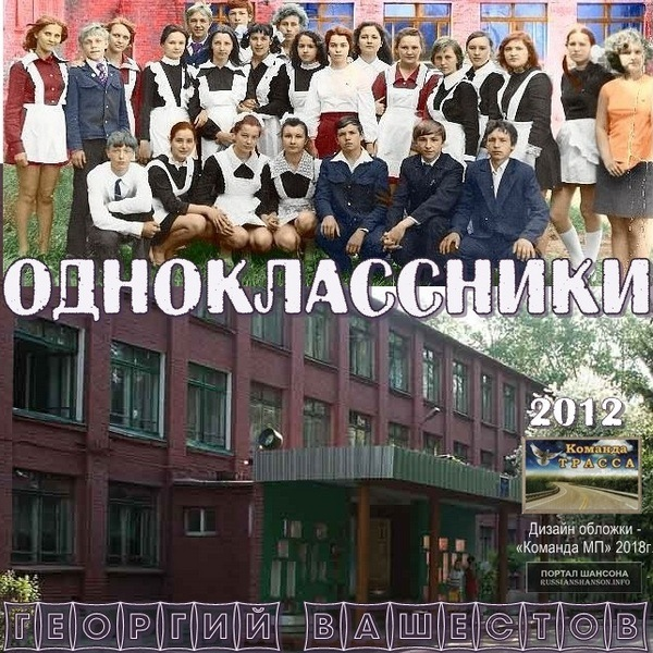 http://store.shanson-plus.ru/index.php/s/oawpIA7LyY45mZx/download