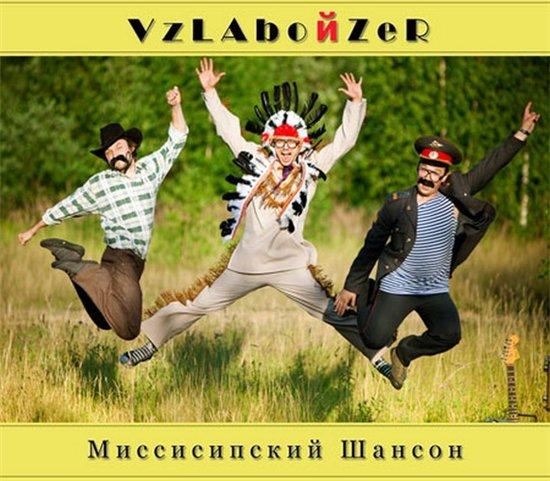 http://store.shanson-plus.ru/index.php/s/pY2dE9yeXiPVsx8/download