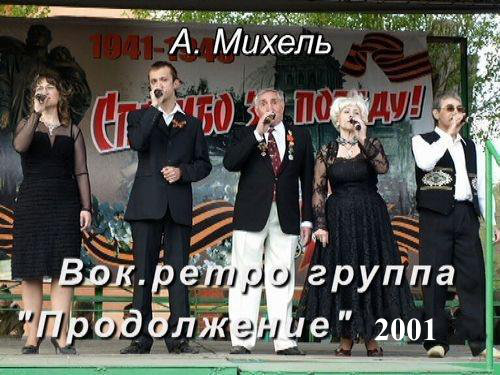 http://store.shanson-plus.ru/index.php/s/pYjVq7VRJCml6pd/download