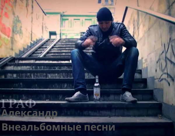 http://store.shanson-plus.ru/index.php/s/prHan6Qtdzlimj2/download