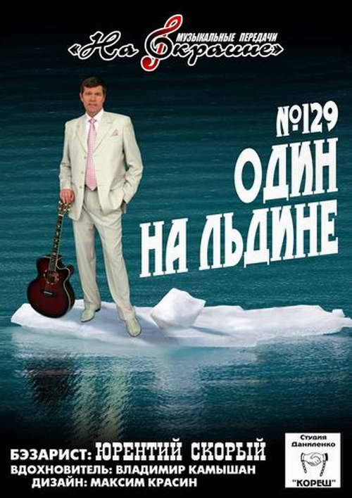 http://store.shanson-plus.ru/index.php/s/psnzabZ5aityeRJ/download