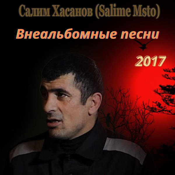 http://store.shanson-plus.ru/index.php/s/pvkzrEEr4KBAP3t/download
