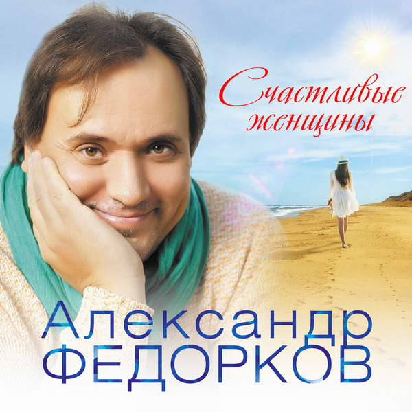 http://store.shanson-plus.ru/index.php/s/pxvo4Mhr2lQBogW/download