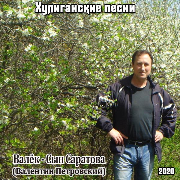 http://store.shanson-plus.ru/index.php/s/qA1xsbTlZQoueiT/download