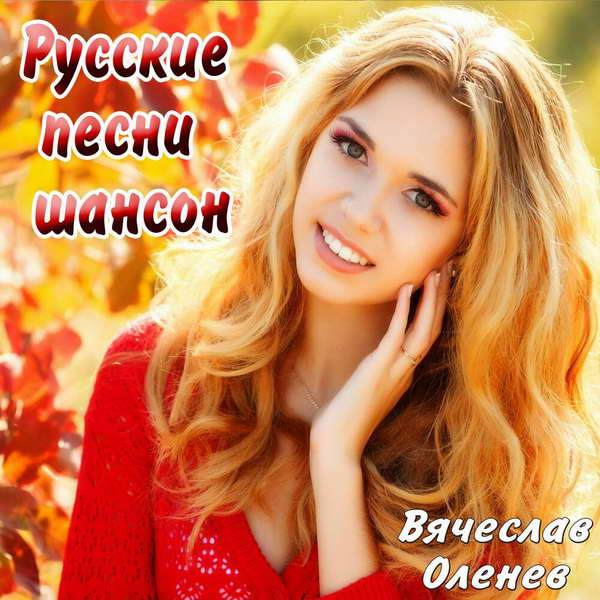 http://store.shanson-plus.ru/index.php/s/qEJK9F7rk4I8d8Z/download