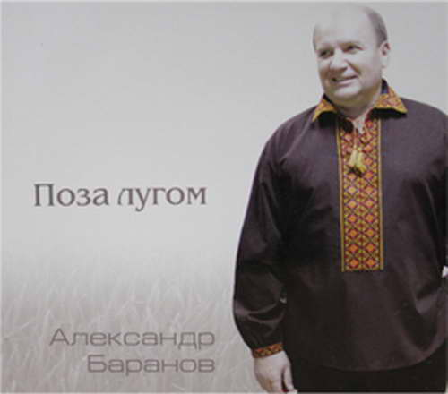 http://store.shanson-plus.ru/index.php/s/qvi5BfqDdI9dpGs/download