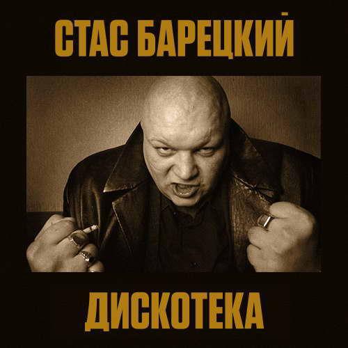 http://store.shanson-plus.ru/index.php/s/qwdpLwiNYXploJW/download