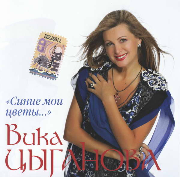 http://store.shanson-plus.ru/index.php/s/rE7eErsaS6SnaQt/download