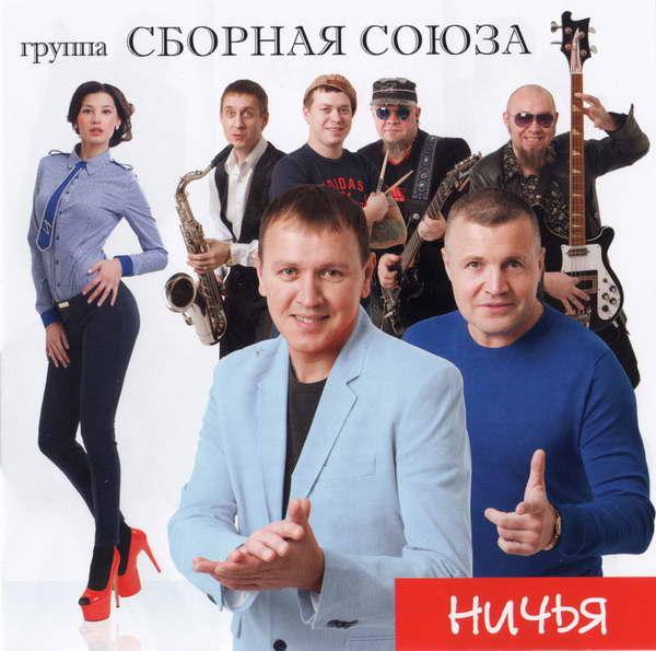 Сборная Союза гр. - Ничья 2014(320)