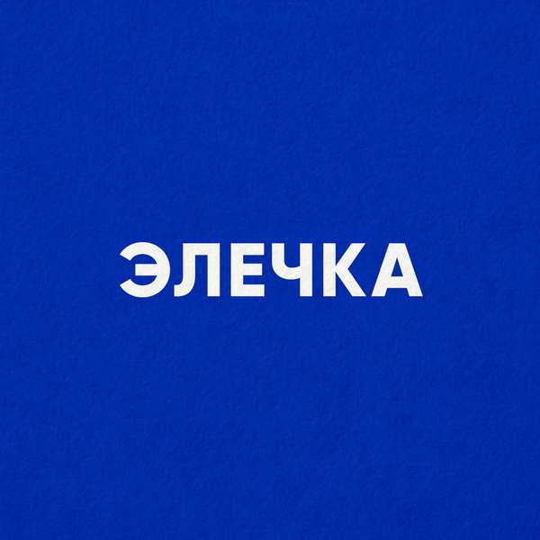 http://store.shanson-plus.ru/index.php/s/s3NZCzH9F3JlRjc/download