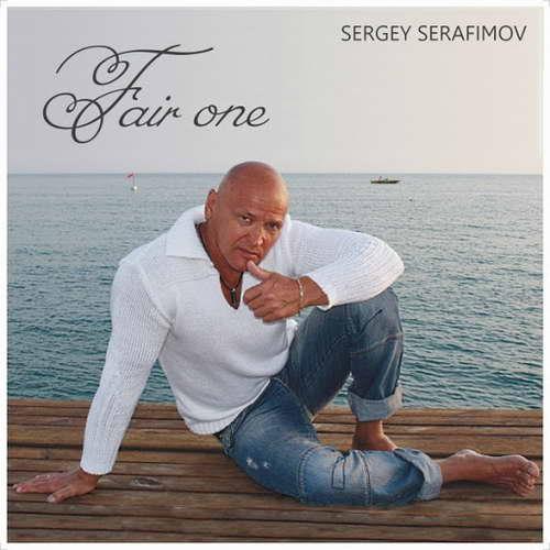 Серафимов Сергей - Любимая женщина 2011(320)