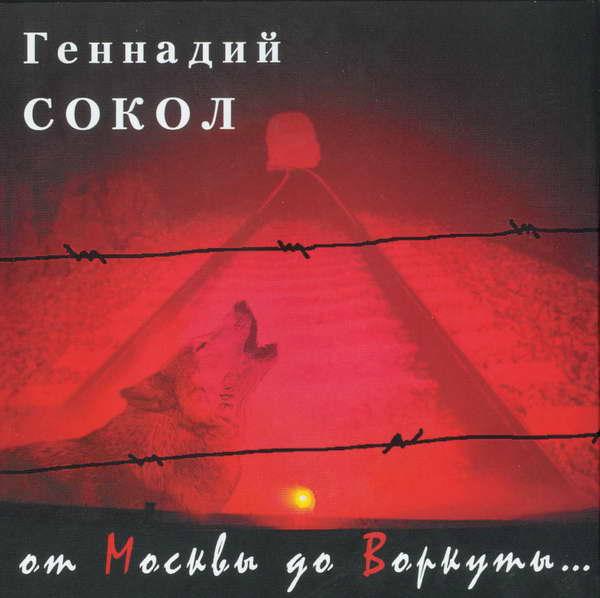 http://store.shanson-plus.ru/index.php/s/seNNbv4uA04H3SN/download