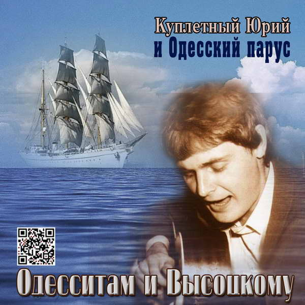 http://store.shanson-plus.ru/index.php/s/t65r5yNEyenhAfr/download