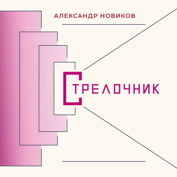 http://store.shanson-plus.ru/index.php/s/t8zuUDqRDBCR3bW/download
