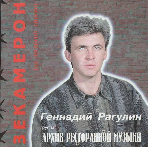 http://store.shanson-plus.ru/index.php/s/tLa78IIxFqVlTHS/download