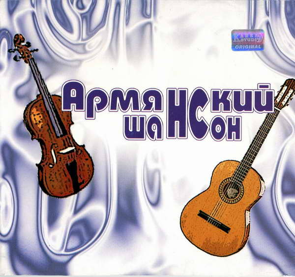 http://store.shanson-plus.ru/index.php/s/tmWPTpeMP4eRVRk/download