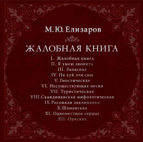 http://store.shanson-plus.ru/index.php/s/u8rpW19m0dFLtzI/download