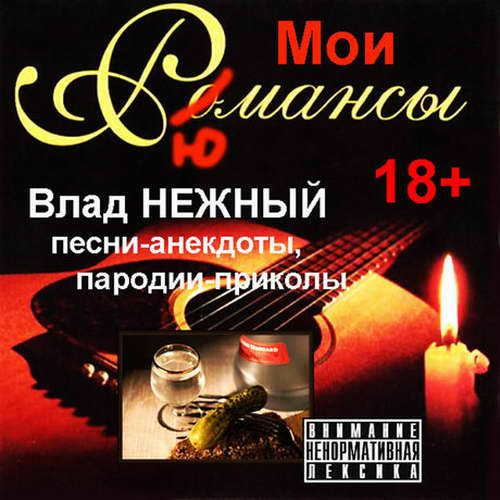 http://store.shanson-plus.ru/index.php/s/uC1grYpmpS9oPCt/download