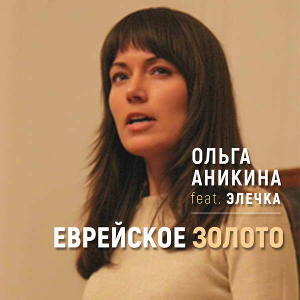 http://store.shanson-plus.ru/index.php/s/uXUbbTVRcyP9uBx/download