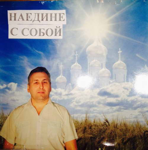 http://store.shanson-plus.ru/index.php/s/uojHcuQ4dwUzICt/download