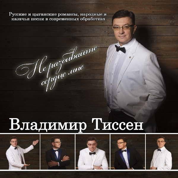 http://store.shanson-plus.ru/index.php/s/v0E3WARRi7sjzNJ/download
