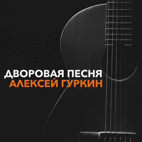 http://store.shanson-plus.ru/index.php/s/vQtu6uW0cOm7VKG/download