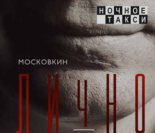 http://store.shanson-plus.ru/index.php/s/w8Dkr3omOfSLZuC/download