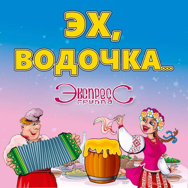 http://store.shanson-plus.ru/index.php/s/wKhH74oj7jK8zcB/download