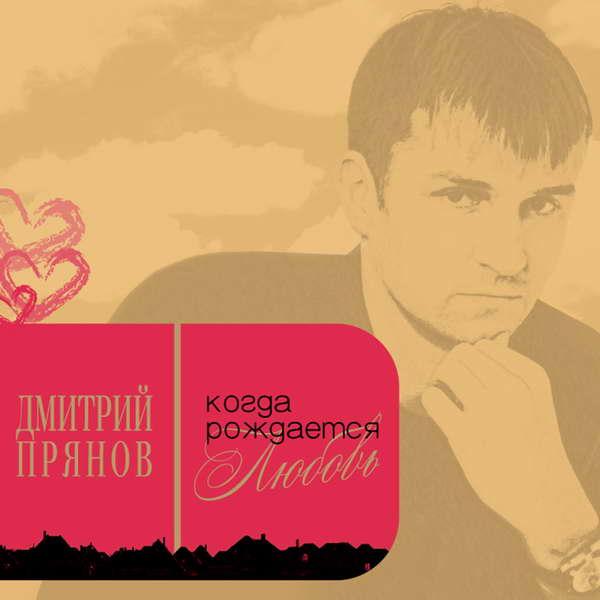 http://store.shanson-plus.ru/index.php/s/wNDuuBCC9YNDqrt/download