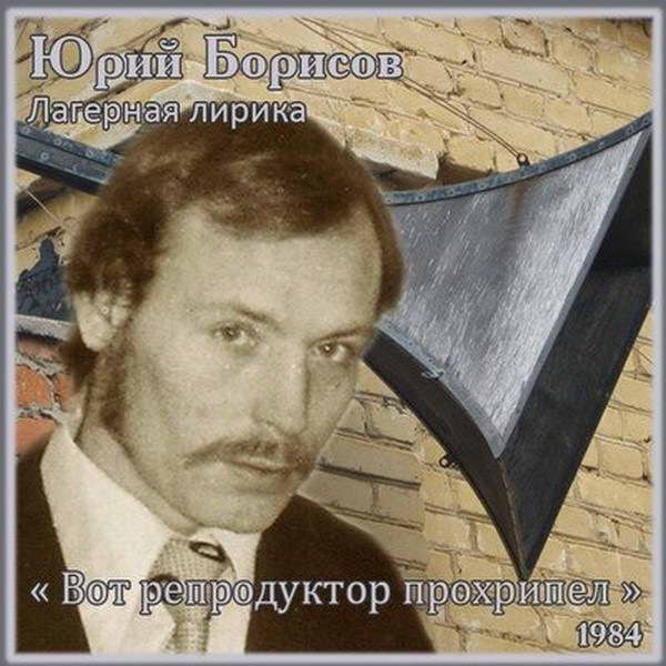 http://store.shanson-plus.ru/index.php/s/wSivO4aNiHDmxVI/download