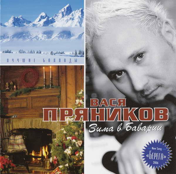 http://store.shanson-plus.ru/index.php/s/wbvoIOloJacglDN/download