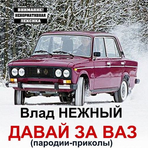 http://store.shanson-plus.ru/index.php/s/x4S9p3hy1ySRY8F/download