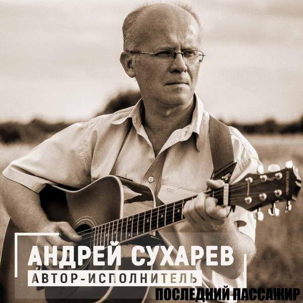 http://store.shanson-plus.ru/index.php/s/x8aEykNzAwIdIoF/download