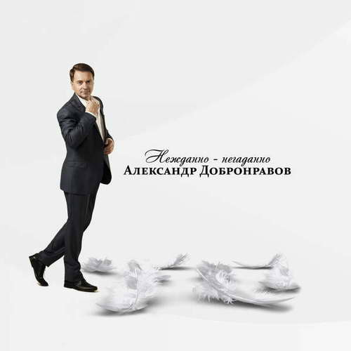 http://store.shanson-plus.ru/index.php/s/xAwa5Eh22VLPvyy/download