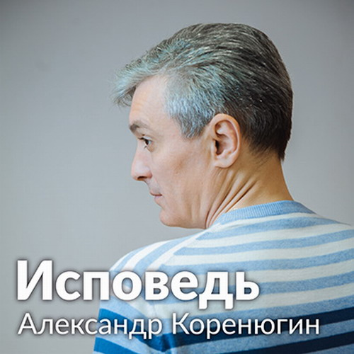http://store.shanson-plus.ru/index.php/s/zgVtKOLNNdVIoGY/download