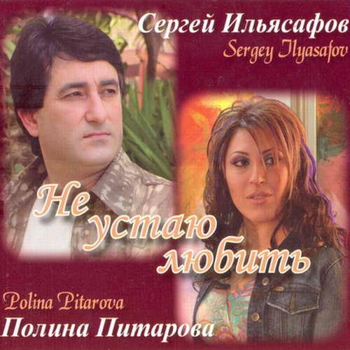 http://store.shanson-plus.ru/index.php/s/zi4ZZWiSDOYK4ZT/download